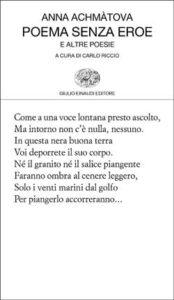 Copertina del libro Poema senza eroe di Anna Achmatova