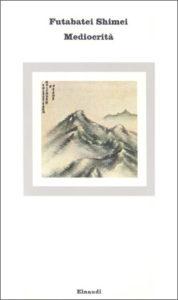 Copertina del libro Mediocrità di Futabei Shimei