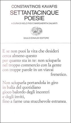 Copertina del libro Settantacinque poesie di Constantino Kavafis