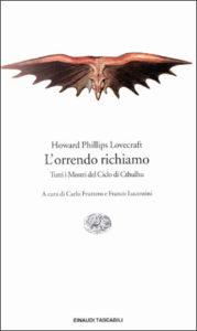 Copertina del libro L'orrendo richiamo di Howard Phillips Lovecraft