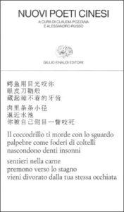 Copertina del libro Nuovi poeti cinesi