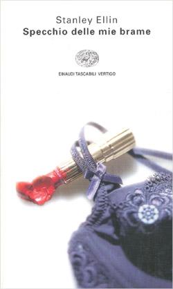 Copertina del libro Specchio delle mie brame di Stanley Ellin