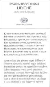 Copertina del libro Liriche di Evgenij A. Baratynskij