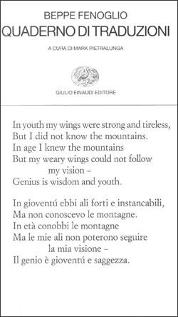 Copertina del libro Quaderno di traduzioni di Beppe Fenoglio