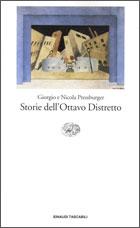 Copertina del libro Storie dell'Ottavo Distretto di Giorgio Pressburger, Nicola Pressburger