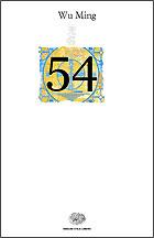 Copertina del libro 54 di Wu Ming