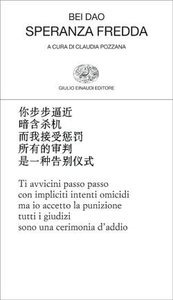 Copertina del libro Speranza fredda di Bei Dao