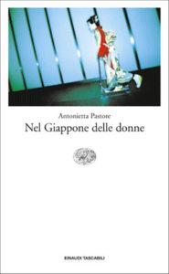Copertina del libro Nel Giappone delle donne di Antonietta Pastore