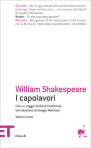 Copertina del libro I capolavori. Volume primo di William Shakespeare