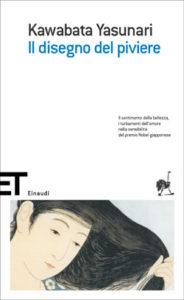 Copertina del libro Il disegno del piviere di Kawabata Yasunari