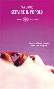 Copertina del libro Servire il popolo di Yan Lianke