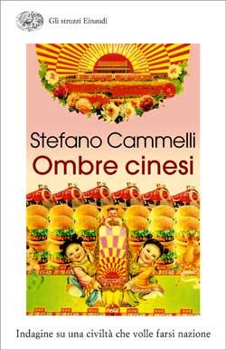 Copertina del libro Ombre cinesi di Stefano Cammelli