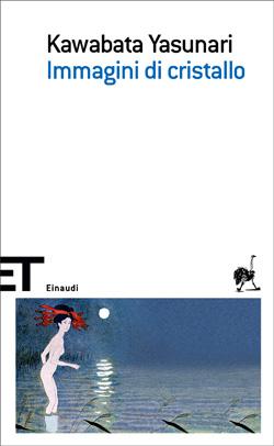 Copertina del libro Immagini di cristallo di Kawabata Yasunari
