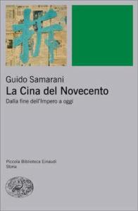 Copertina del libro La Cina del Novecento di Guido Samarani