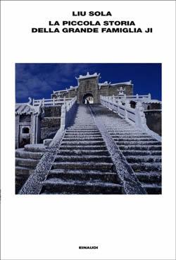 Copertina del libro La piccola storia della grande famiglia Ji di Liu Sola