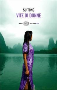 Copertina del libro Vite di donne di Su Tong