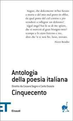 Copertina del libro Antologia della poesia italiana. Cinquecento di VV.