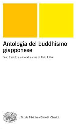 Copertina del libro Antologia del buddhismo giapponese di VV.