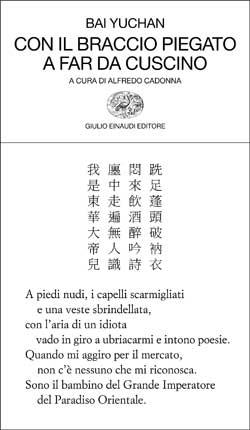 Copertina del libro Con il braccio piegato a far da cuscino di Bai Yuchan
