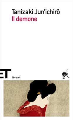 Copertina del libro Il demone di Tanizaki Jun'ichiro