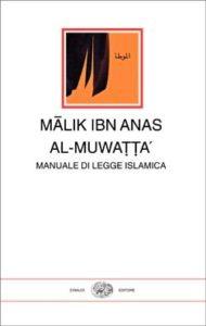 Copertina del libro al-Muwatta di Malik ibn Anas