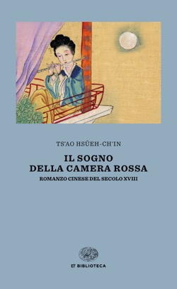 Copertina del libro Il sogno della camera rossa di Ts'ao Hsüeh-ch'in