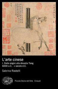 Copertina del libro L'arte cinese di Sabrina Rastelli