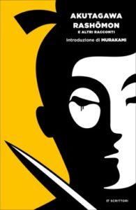 Copertina del libro Rashomon di Akutagawa Ryunosuke