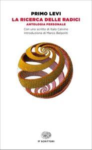 Copertina del libro La ricerca delle radici di Primo Levi