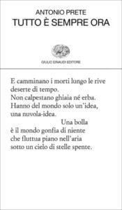 Copertina del libro Tutto è sempre ora di Antonio Prete