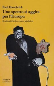 Copertina del libro Uno spettro si aggira per l'Europa di Paul Hanebrink