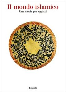 Copertina del libro Il mondo islamico di VV.