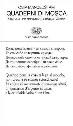 Copertina del libro Quaderni di Mosca di Osip Mandel'stam